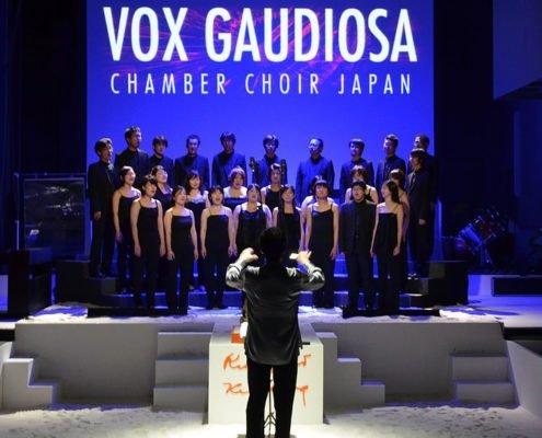 CHAMBER CHOIR VOX GAUDIOSA Tokyo, Japan